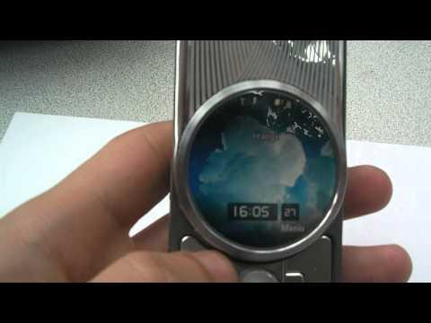 Motorola Aura STUNNING 100% genuine for sale!