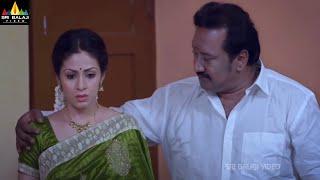 Srimathi 21F Latest Movie Scenes   Sadha With Stranger   Sri Balaji Video