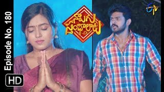 Naalugu Sthambalata| 24th August 2019  | Full Episode No 180 | ETV Telugu