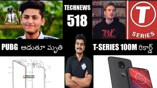 Technews 518 Moto Z4 Launched,Samsung A80,T-Series 100Million,Google Maps Speed Limit,OPPO Patent