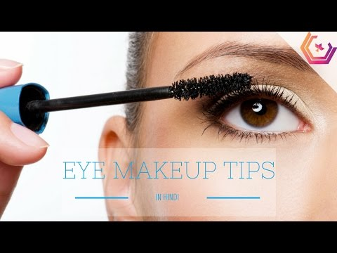 Eye Makeup Tips in Hindi Aur Best Makeup Kit and Products Ki Details