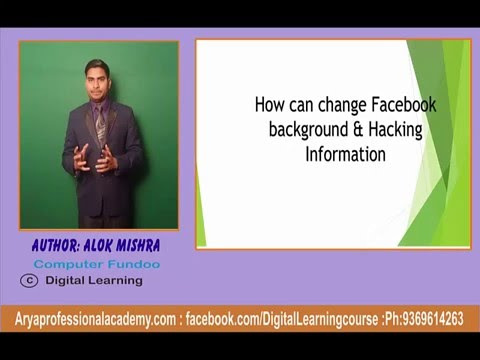 How cane Change Facebook background in Hindi by Alok Mishra