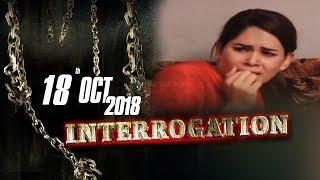 Interrogation - SAMAA TV - 18 October 2018