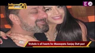 Bollywood 20-20 || April में होगी Varun - Natasha की शादी ?