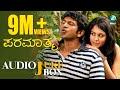 Paramathma Kannada Hit Songs Paramathma Kannada Movie Full S