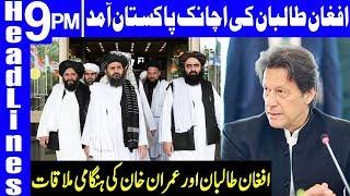 Taliban to visit Pakistan amid stalled US talks | Headlines & Bulletin 9 PM | 2 Oct 2019 | Dunya