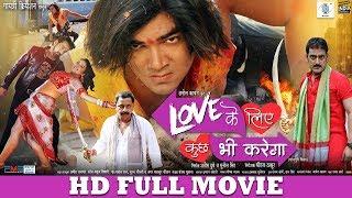 Bangla valobashar sms image
