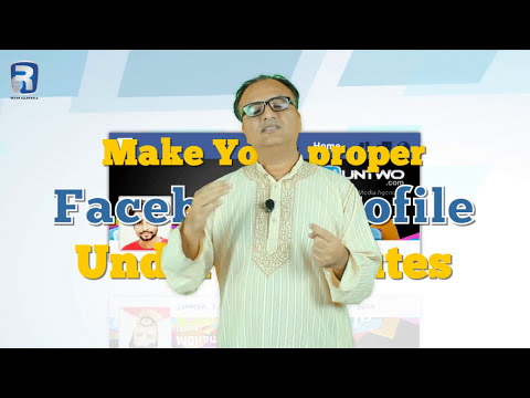 Make Cool Facebook Profile Under Five Minute - Rehan Allahwala
