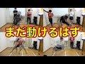 【打倒高校生】全身全霊で臨む東海オンエア体力測定!!!
