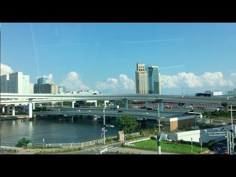Japan: Peaceful Train Ride over Tokyo Bay