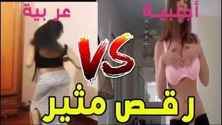 Meryoula Dance Way Way 2017 تحدي رقص أجنبي مع رقص عربي ساخن مثير وخطير