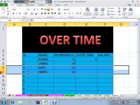 Microsoft Excel Tutorial-Salary Sheet With Over Time