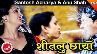 New Nepali Lok Pop Song 2073 | Sitalu Chhaya - Santosh Acharya | Ft.Anu Shah & Sumit Tamang