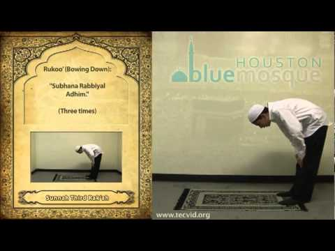 HOW TO PRAY NAMAZ ZUHR SUNNAH