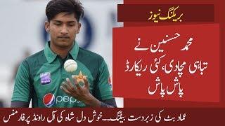 Muhammad Hasnain excellent bowling || Ammad Butt and Khushdil Shah Shines || PAK E vs SL E
