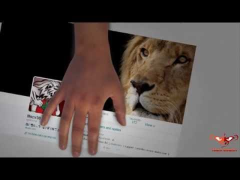 DoulCi Tutorial On How To Edit Hosts File and Ad Magic Line