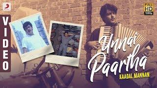 Kaadal Mannan - Unnai Paartha Video | Ajith Kumar | Bharadwaj