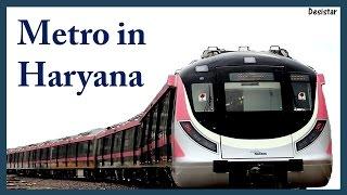 Metro In Haryana   Haryanvi Comedy Video   Desistar   PK