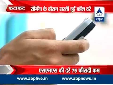 Roaming charges reduce; Now call and SMS more freely