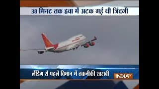 Air India pilot saves 370 lives by landing aircraft in US despite multiple system failure