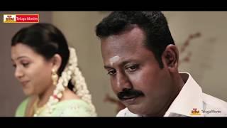 Meeravudan Krishna Tamil Movie  Scene - Tamil Latest Movies 2015 - A Krisshna, Swetha