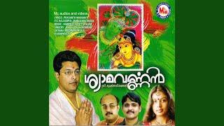 Bhriguraaman