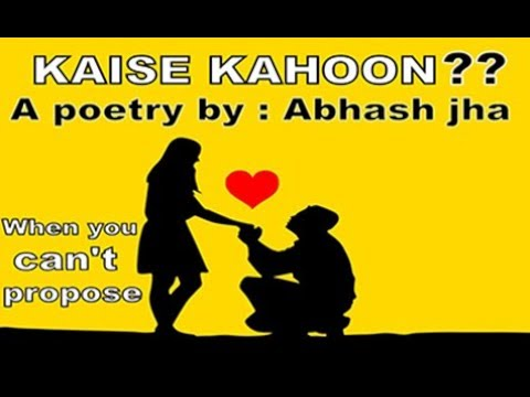 KAISE KAHOON ?? Latest one sided love hindi poem/shayari | Rhyme Attacks