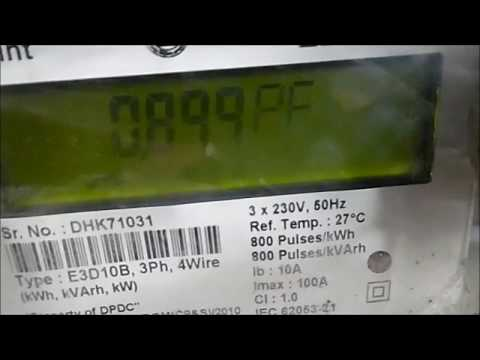 HOW TO CHECK METER READING/kWh UNITS IN DIGITAL ELECTRIC METER. .electrical distribution system