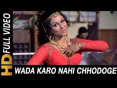 Wada Karo Nahin Chodoge Tum Mera Saath   Kishore Kumar, Lata Mangeshkar   Aa Gale Lag Jaa 1973 Songs