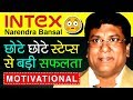 Intex Success Story In Hindi | Narendra Bansal Biography | Motivational Video | Keshav Bansal
