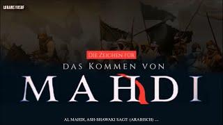 Zeichen für das Kommen von Imam Mahdi | Al Mahdi