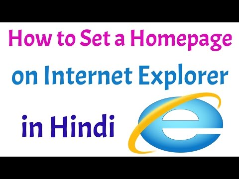 How to Set a Homepage on Internet Explorer in Hindi || by technical naresh