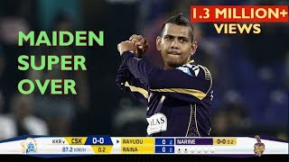 Sunil Narine Bowls First Maiden Super Over In T20 History - CPL 2018