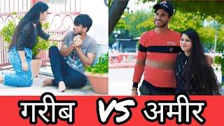 अमीर VS गरीब | Waqt Sabka Badalta Hai | Time Changes | TeamAnurag