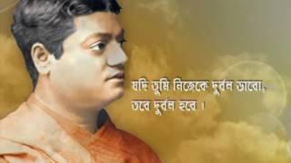 swamij vivikanandseducational thought Here are some swamy vivekananda quotes, swami vivekananda thoughts, vivekananda inspirational messages.