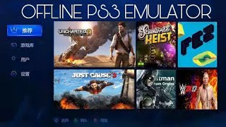 NEW GAMING EMULATOR PRO 2018 FOR ANDROID || DOWNLOAD NOW ||