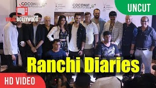 UNCUT - Ranchi Dairies Trailer Launch | Rohit Shetty, David Dhawan, Mahesh Bhatt, Anupam Kher