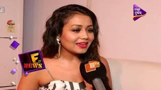 Will Neha Kakkar Sing Odia Film Songs? | Entertainment News | Tarang Music