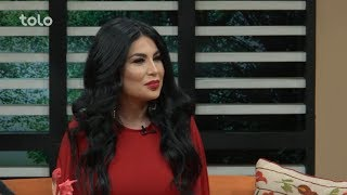Download ویژه برنامهء بامداد خوش به مناسبت عید قربان - روز دوم / Bamdad Khosh Eid Qurban Special Show Video