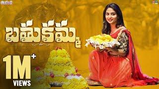 Bathukamma || Dhethadi || Tamada Media