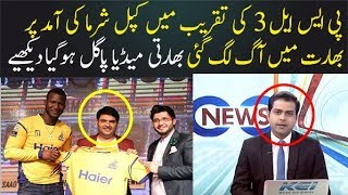 Indian Media on Psl 3 2018 | Pakistan Super league 3