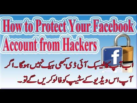 How to Completely Protect your Facebook Account from Hckers