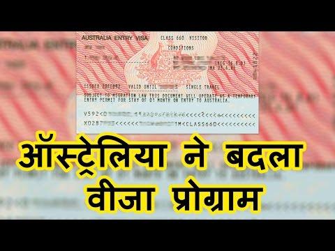 Australia ने बदला Visa Policy, Indian workers की बढ़ेगी परेशानी