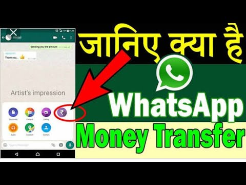 How can you send & receive money through WhatsApp in India?