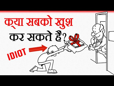 CAN YOU REALLY MAKE EVERYONE HAPPY? - How to deal with haters in Hindi