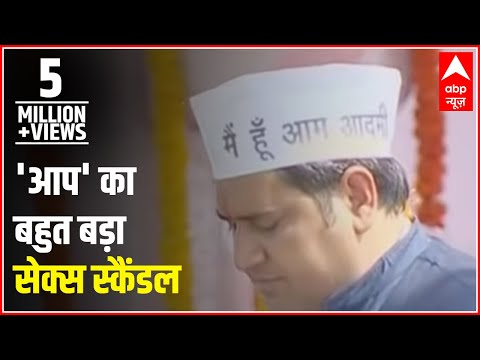Xxx Mp4 Sandeep Kumar Sex Scandal ABP News Has CD In Its Possession 3gp Sex