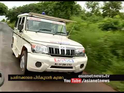 Surveillance camera fitted in police vehicles at Kannur