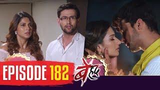 Beyhadh | Episode 182 | Maya shocked to see Saanjh-Arjun's romance | 21 June