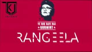 (Explicit Content) - Ab Bik Gayi Gormint - TaTvA K | Rangeela Feat. Paki Aunty