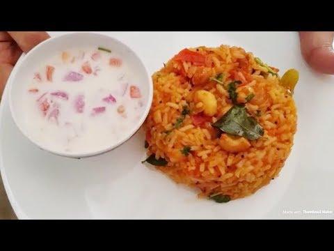 Tomato rice in Malayalam | Tomato rice recipe in Malayalam